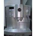 Кафеавтомат JURA Impressa S55